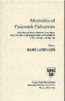 Image for Memoirs of Fatemeh Pakravan