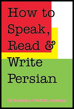 Image for How to Speak, Read and Write Persian (Farsi)
