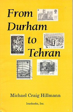 Image for From Durham to Tehran (hardcover)