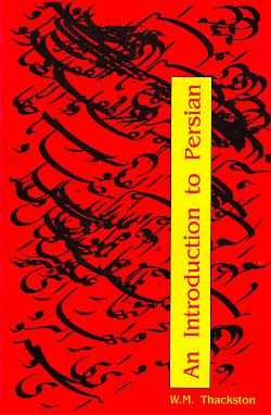 Image for An Introduction to Persian, Third Edition (book)