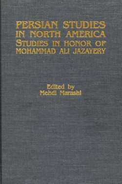 Image for Persian Studies in North America, Studies in Honor of Mohammad Al i Jazayery