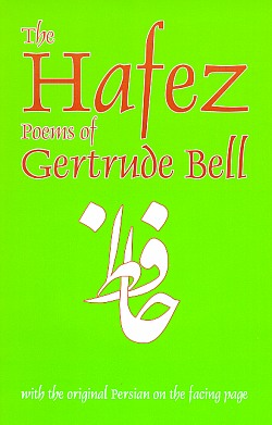 Image for The Hafez Poems of Gertrude Bell
