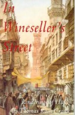 Image for In Wineseller's Street