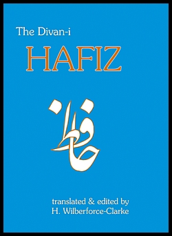 Image for The Divan-i Hafiz