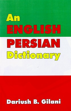 Image for An English-Persian Dictionary
