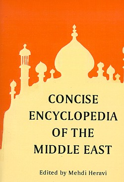 Image for Concise Encyclopedia of the Middle East