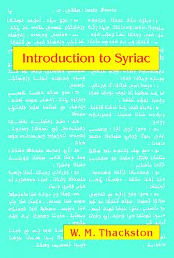 Image for Introduction to Syriac
