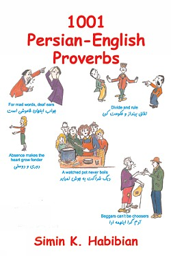 Image for 1001 Persian English Proverbs