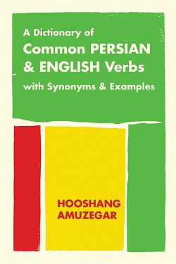 Image for A Dictionary of Common Persian and English Verbs