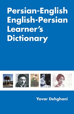 Image for Persian-English English-Persian Learner's Dictionary