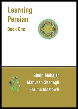 Image for Learning Persian: Book One:  Reading, Writing and Speaking