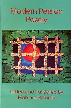 Image for Modern Persian Poetry