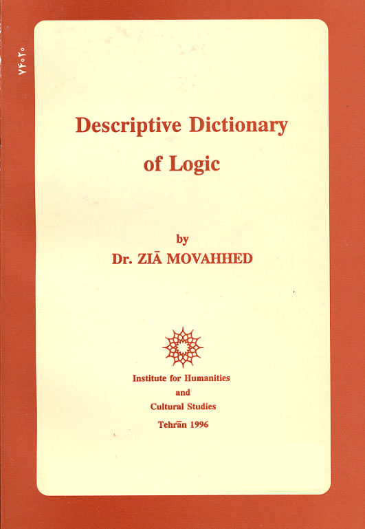 Image for Descriptive Dictionary of Logic English-Persian / Persian-English