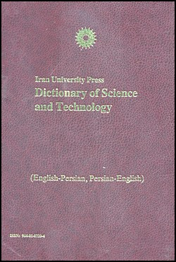 Image for Dictionary of Science & Technology