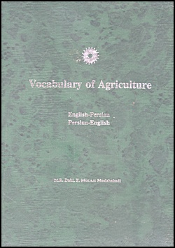 Image for Vocabulary of Agriculture