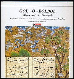 Image for Gol-O-Bolbol