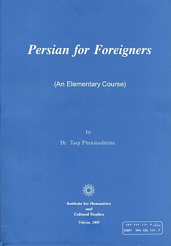 Image for Persian for Foreigners (An Elementary Course)