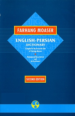 Image for English-Persian Dictionary Farhang Moaser