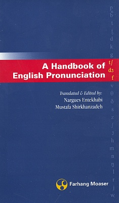 Image for A Handbook Of English Pronounciation