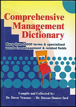 Image for Comprehensive Management Dictionary