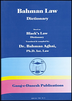 Image for Bahman Law Dictionary
