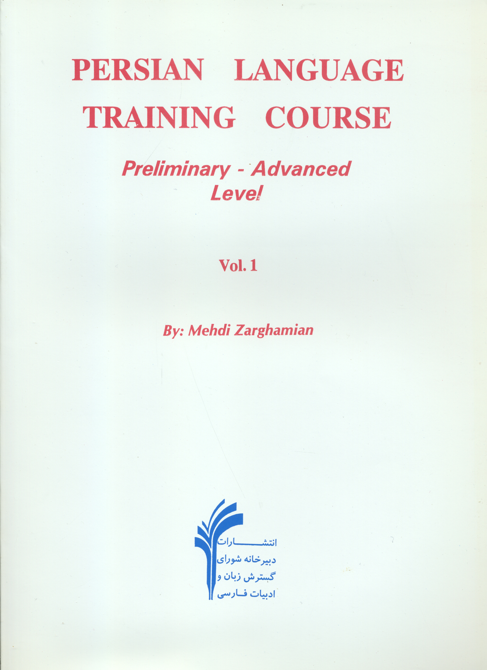 Image for Persian Language Training Course