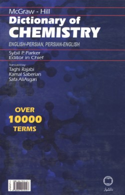 Image for McGraw Hill Dictionary of Chemistry English-Persian Persian-English