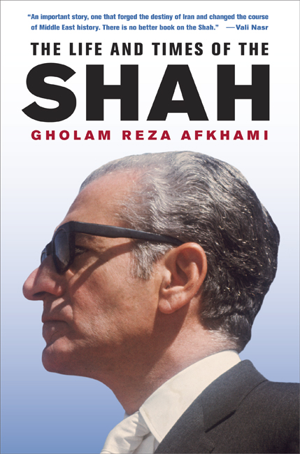 Image for The Life and Times of the Shah