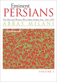 Image for Eminent Persians