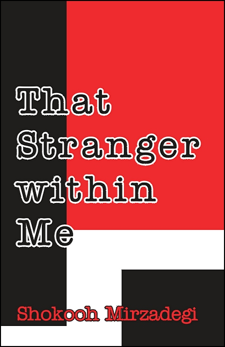 Image for That Stranger Within Me