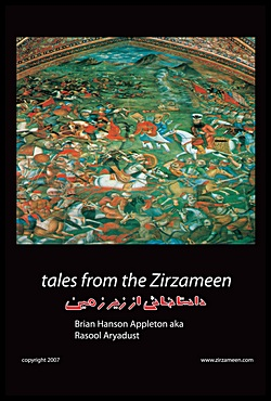 Image for Tales from the Zirzameen