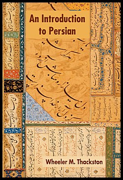 Image for Introduction to Persian Revised 4th Edition