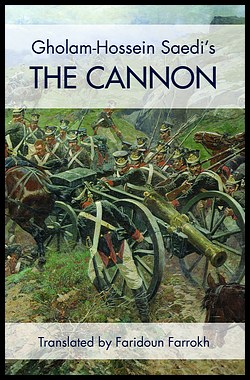 Image for The Cannon [Tup]