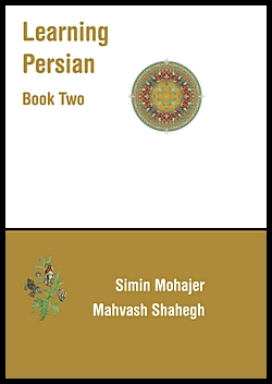 Image for Learning Persian: Books Two & Three