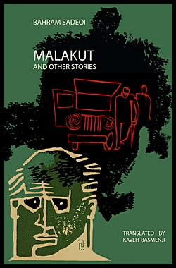 Image for Malakut and Other Stories by Bahram Sadeqi