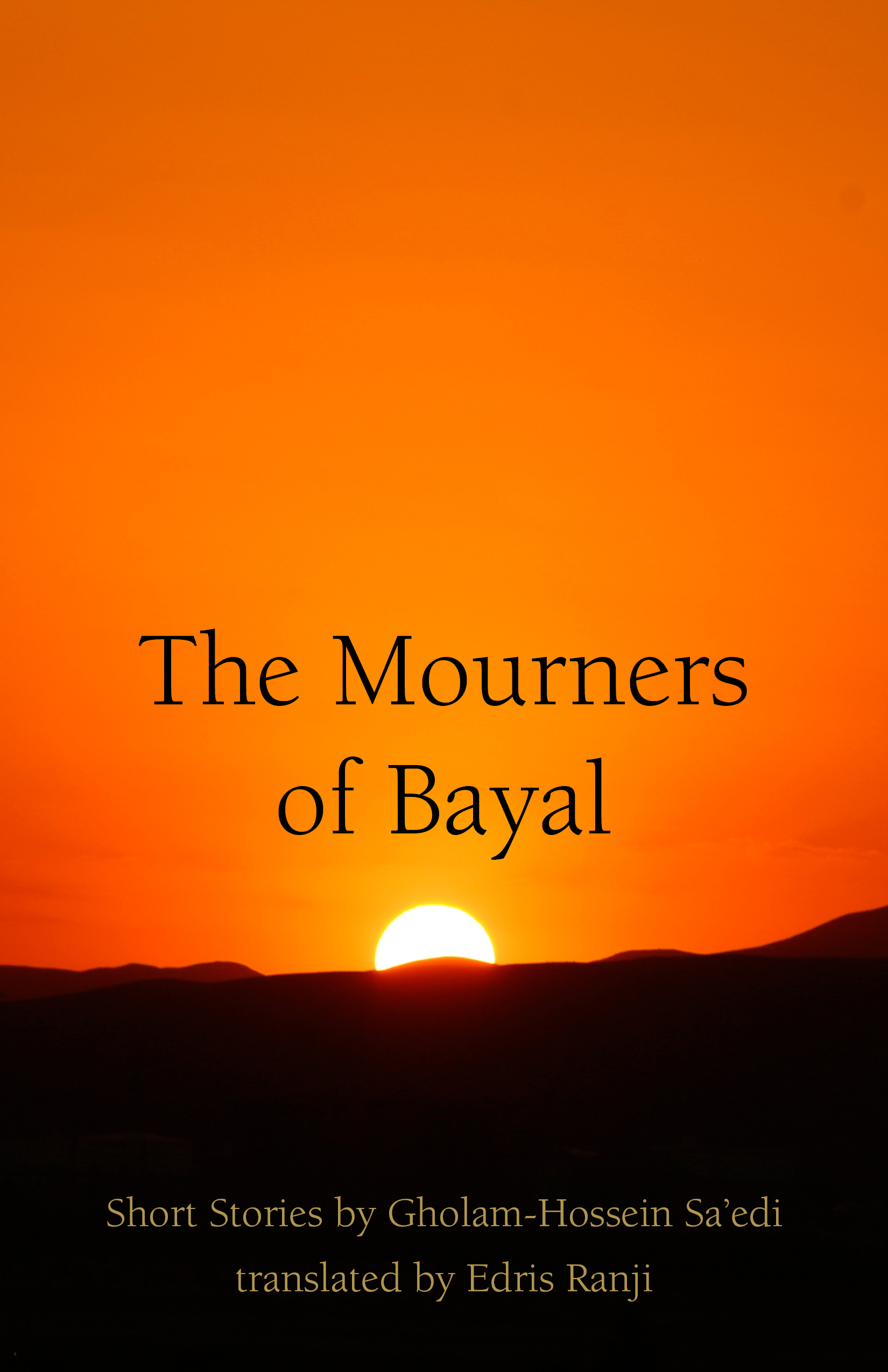 Image for The Mourners of Bayal