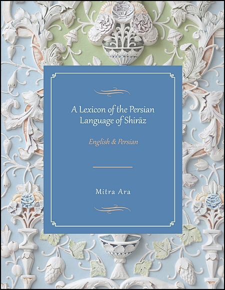 Image for A Lexicon of the Persian Language of Shiraz