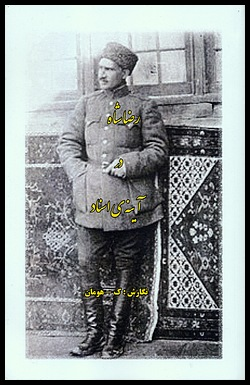 Image for Reza Shah As Seen Through Documents