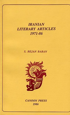Image for Iranian Literary Articles 1971-86